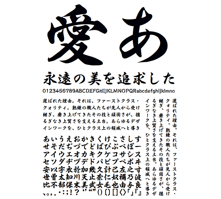 mac pdf 文字 プレビュー