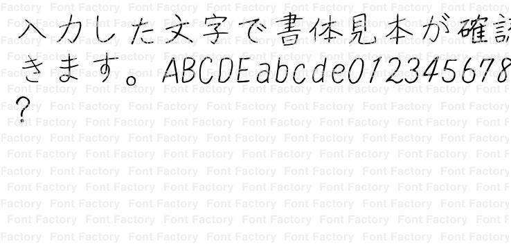 はしびら 漢字 変換